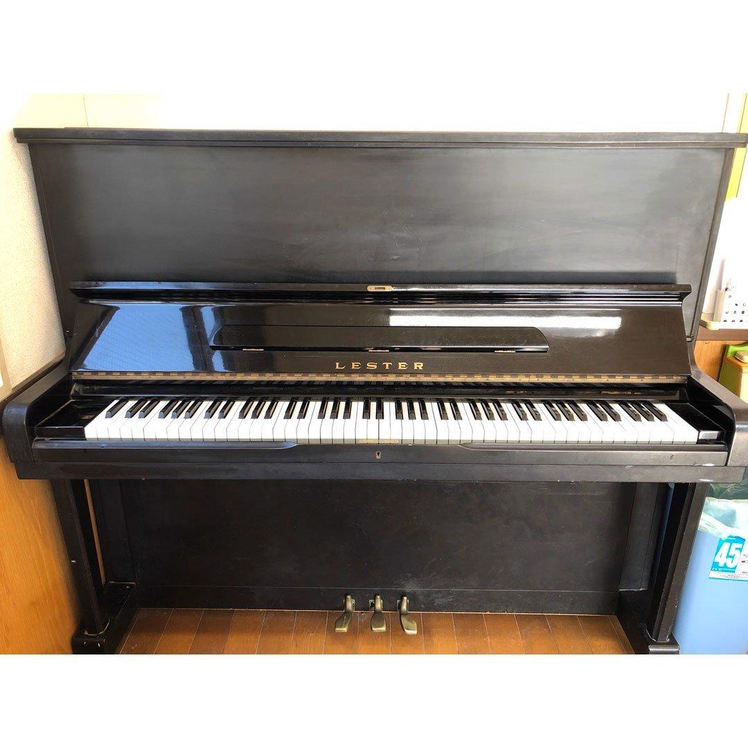 Kinh nghiệm chọn mua đàn piano nguyên bản bạn cần biết